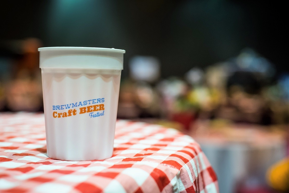 Brewmasters cup