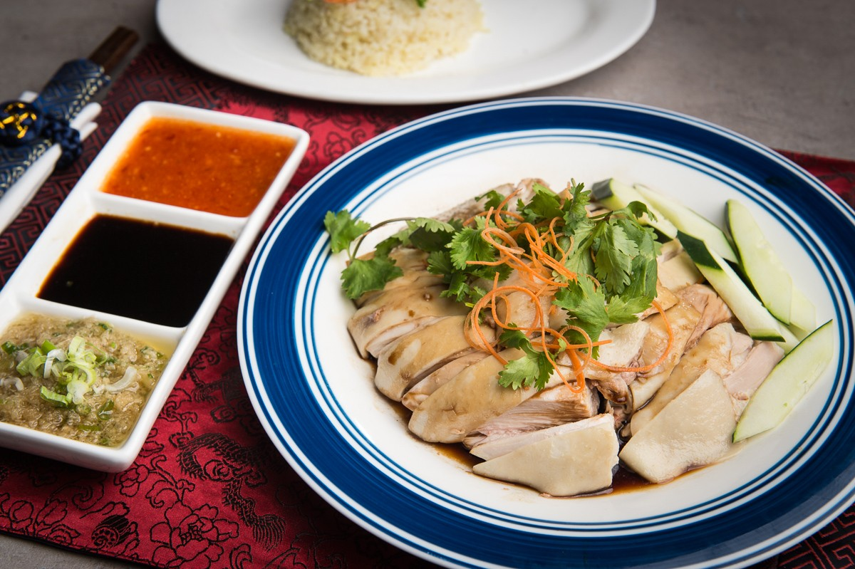 Hainanese Chicken at Phat Eatery