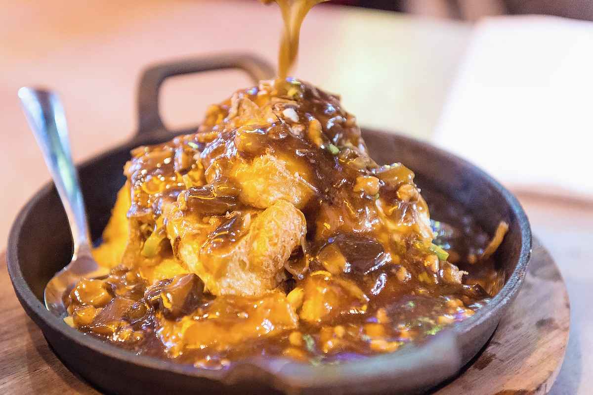Sizzling Tofu at Phat Eatery