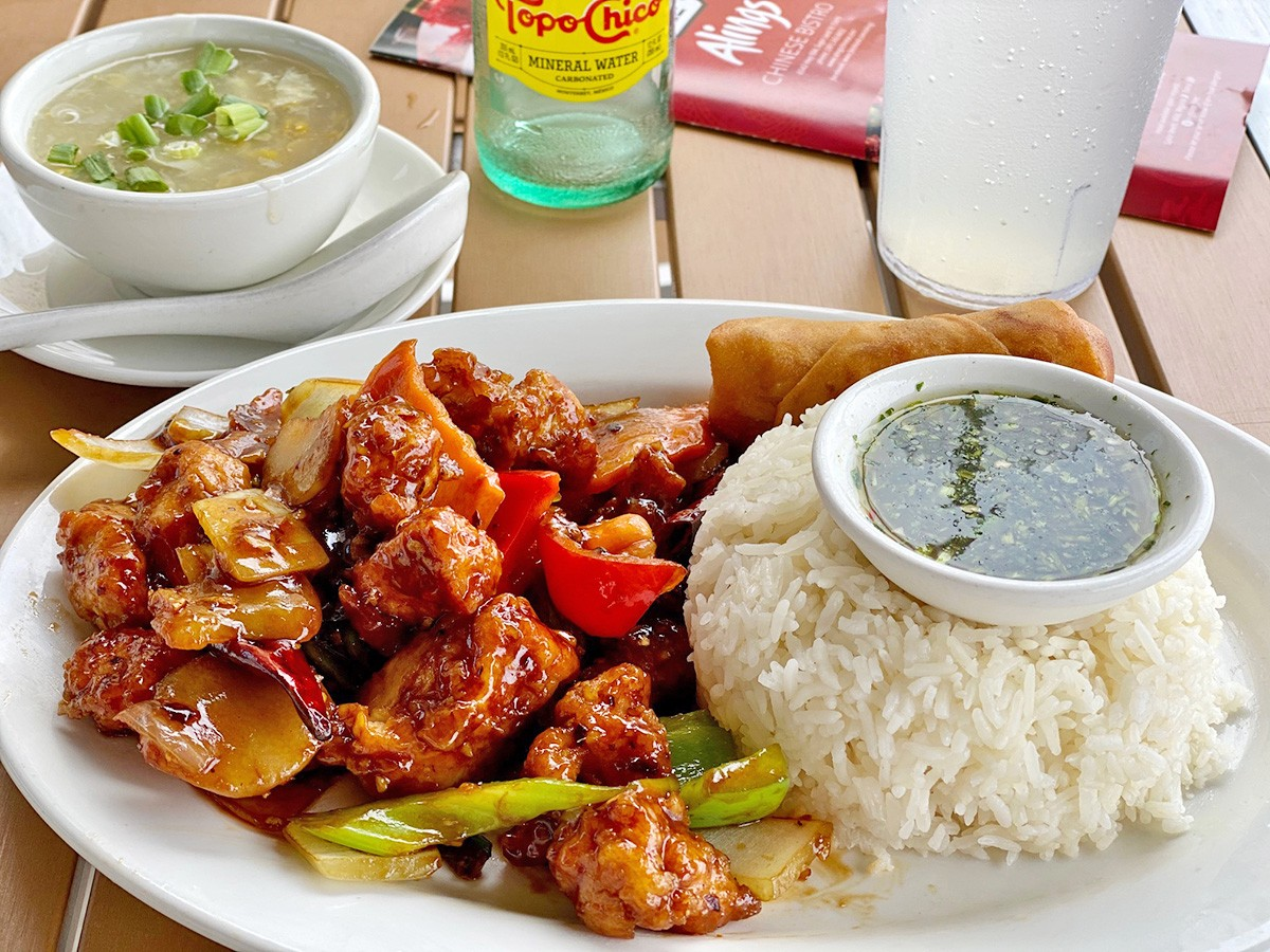 Kung Pao Chicken lunch special at Aling with steamed, crispy vegetable spring roll and corn soup